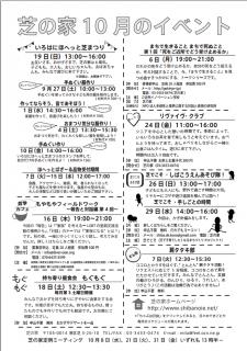 2014_10ura