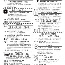 2016_04ura