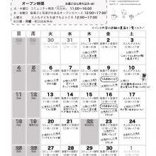 ☆2016_09omote