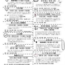 2016_11ura