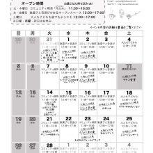 ☆芝_201702_omote