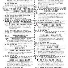 ☆芝_201703_ura
