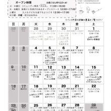 ☆芝_201704_omote