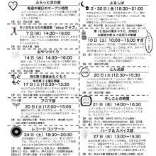 ☆芝_201706_ura