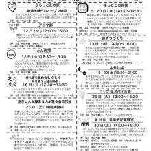 ☆芝_201709_ura