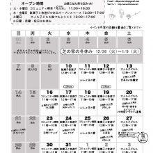 ☆芝_201801_omote