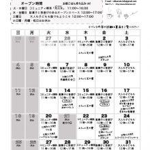 ☆芝_201803_omote