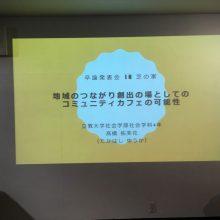 180330_takahasi01