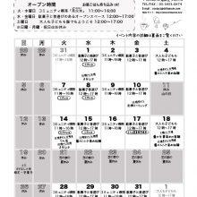 ☆芝_201808_omote