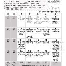 3C0E838A-2922-4157-B7E4-3532FB37187F