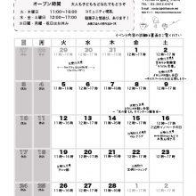 ☆芝_201902_omote