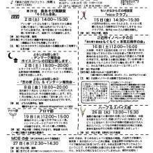 ☆芝_201902_ura