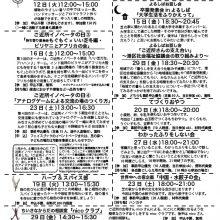 ☆芝_201903_ura
