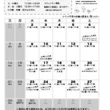 ☆芝_201904_omote
