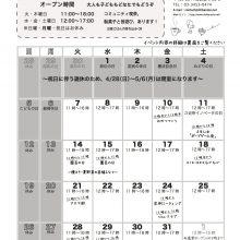 ☆芝_201905_omote_jpeg