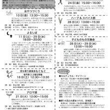 ☆芝_201905_ura_jpeg