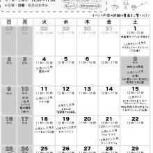 ☆芝_201906_omote