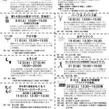 ☆芝_201906_ura