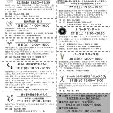 ☆芝_201907_ura