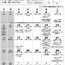 ☆芝_201909_omote