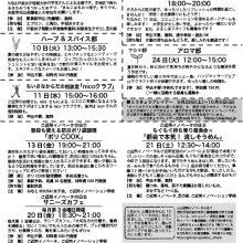 ☆芝_201909_ura