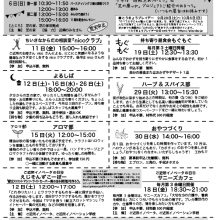 ☆芝_201910_ura