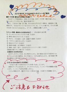 image3 (1)
