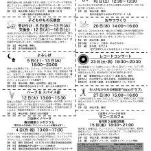 ☆芝_201911_ura