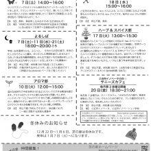 ☆芝_201912_ura
