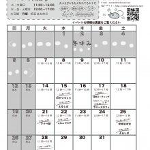 ☆芝_2020_01omote1