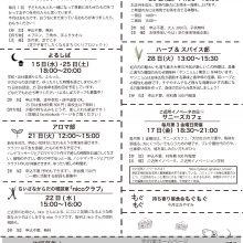 ☆芝_2020_01ura2