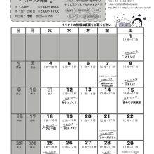 ☆芝_2020_02omote