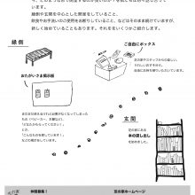 ☆芝_2020_08ura