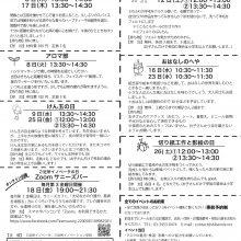 ⭐︎芝_2020_09ura