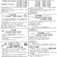 ⭐︎芝_2020_10ura