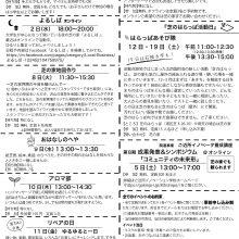 ☆芝_2020_12ura