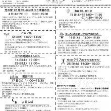 ⭐︎芝_2020_11ura