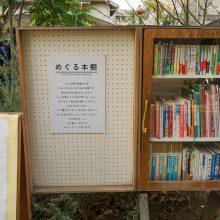 201216_hello_bookshelf