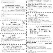 ☆芝_2021_03ura