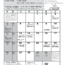 210323_4月カレンダー