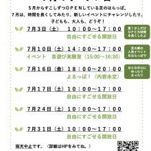 harappa_open_july2021
