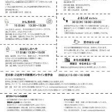 ☆☆芝_2021_09ura