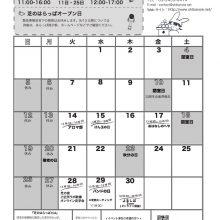 ☆芝_2021_09omote