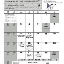 ++☆芝_2021_10omote