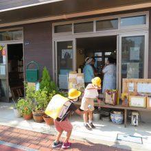 210615_shibanoie_kendama_small